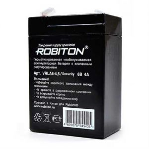 Аккумулятор Robiton VRLA 12V-7Ah Security