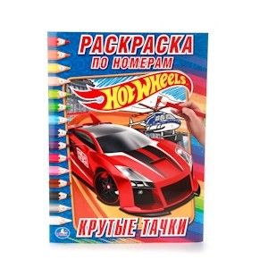 "Раскраска 12160 ""HOT WHEELS"" 220449 Умка"